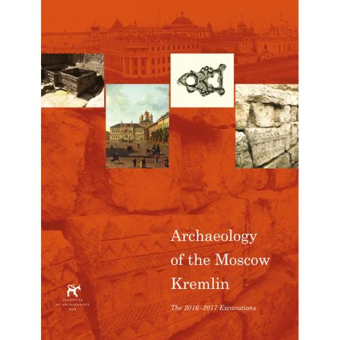 Archaeology of the Moscow Kremlin: The 2016-2017 Excavations
