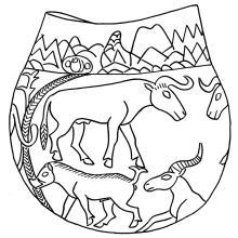Группа по изучению археологии Кавказа